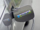 """A charging cap with """"Plug-in hybrid"""""""